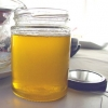 Organic Butter Ghee (Clarified Butter)